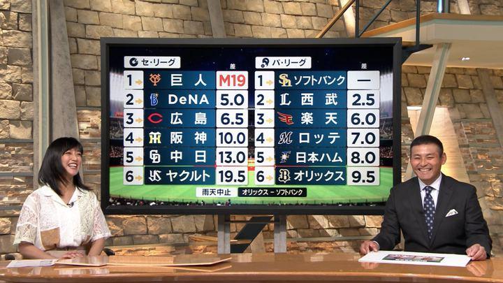 2019年08月28日竹内由恵の画像17枚目