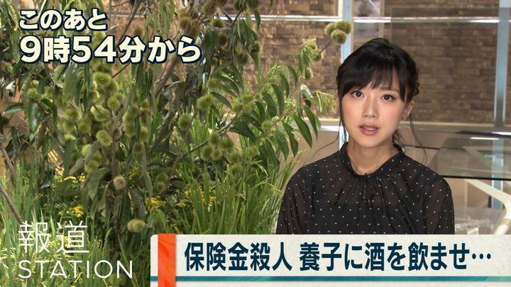 2019年08月29日竹内由恵の画像02枚目