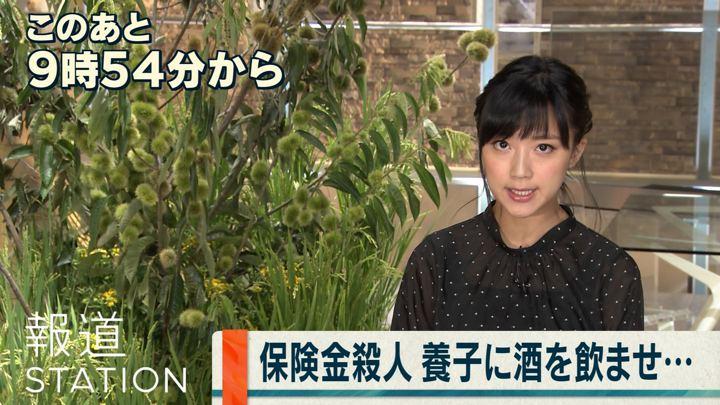2019年08月29日竹内由恵の画像03枚目