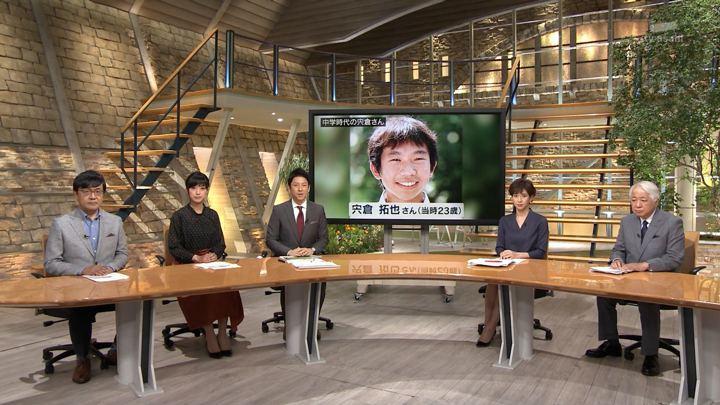 2019年08月29日竹内由恵の画像05枚目