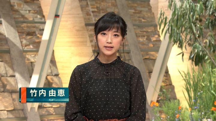 2019年08月29日竹内由恵の画像07枚目