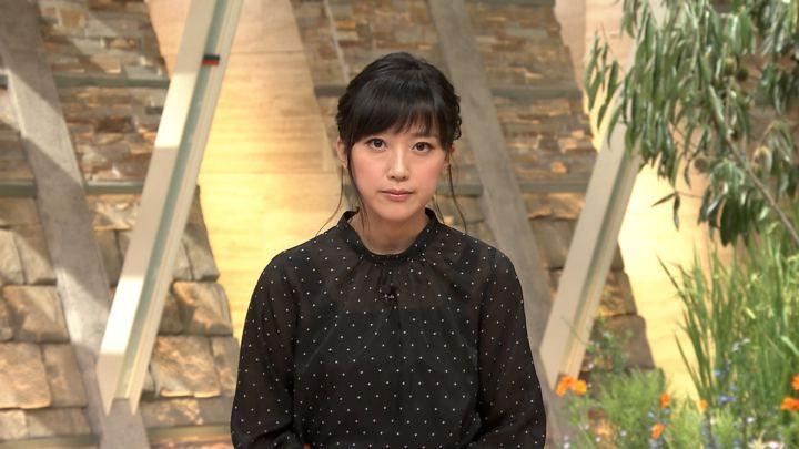 2019年08月29日竹内由恵の画像09枚目
