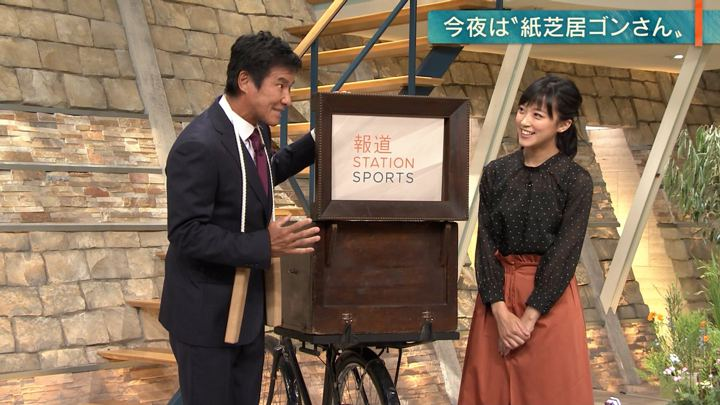 2019年08月29日竹内由恵の画像12枚目