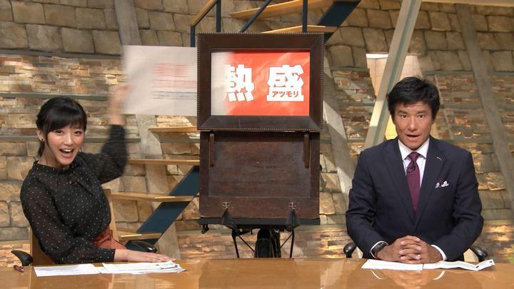 2019年08月29日竹内由恵の画像23枚目