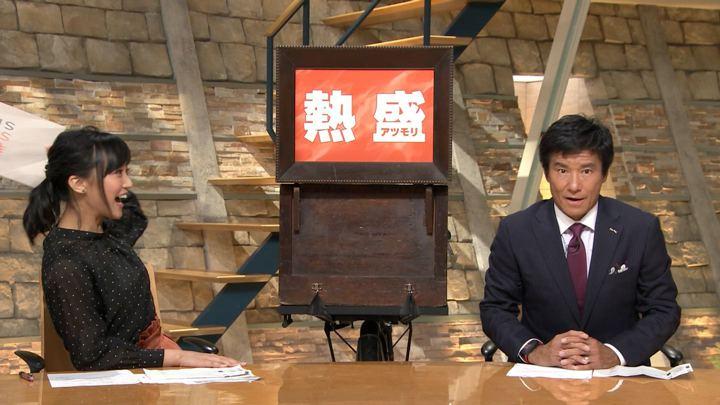 2019年08月29日竹内由恵の画像24枚目