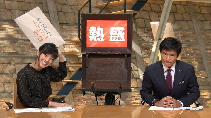 2019年08月29日竹内由恵の画像25枚目