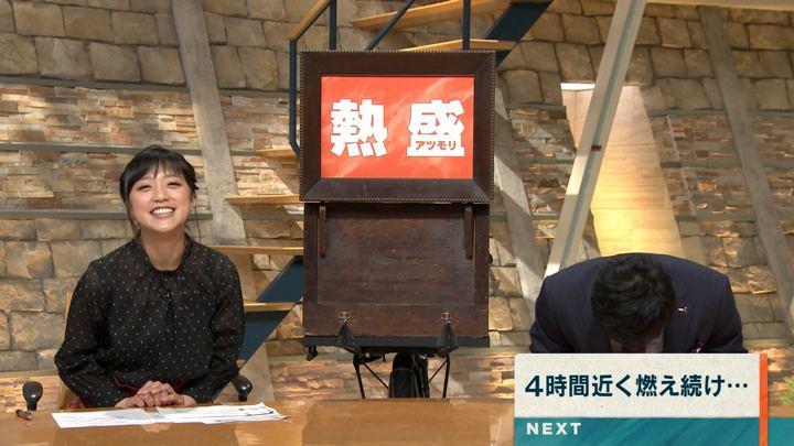 2019年08月29日竹内由恵の画像26枚目