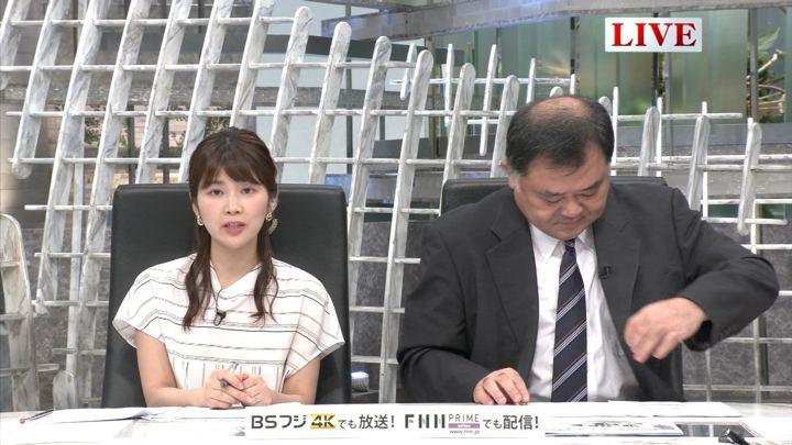 2019年06月24日竹内友佳の画像03枚目