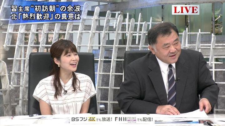 2019年06月24日竹内友佳の画像05枚目