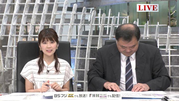 2019年06月24日竹内友佳の画像07枚目