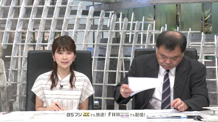 2019年06月24日竹内友佳の画像08枚目