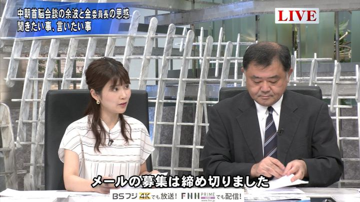 2019年06月24日竹内友佳の画像09枚目