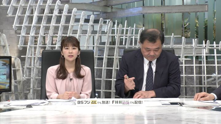 2019年06月25日竹内友佳の画像01枚目