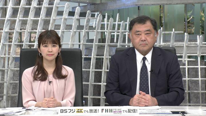 2019年06月25日竹内友佳の画像02枚目