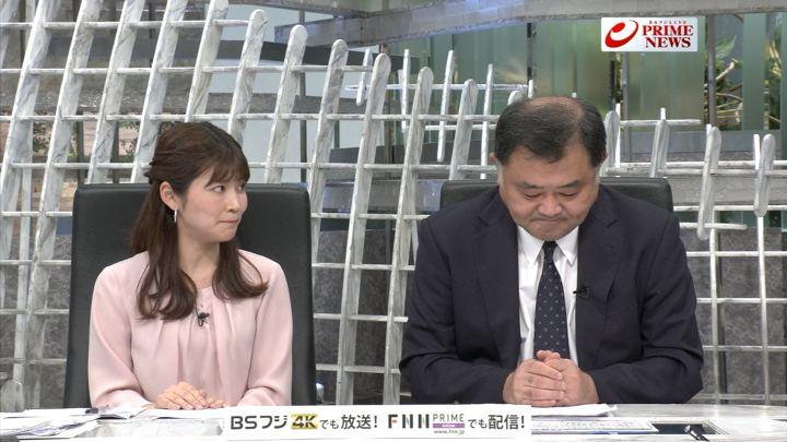 2019年06月25日竹内友佳の画像03枚目