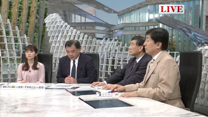 2019年06月25日竹内友佳の画像04枚目