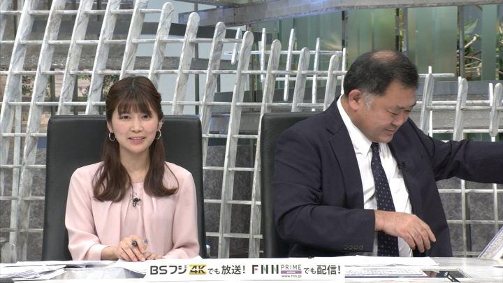 2019年06月25日竹内友佳の画像05枚目