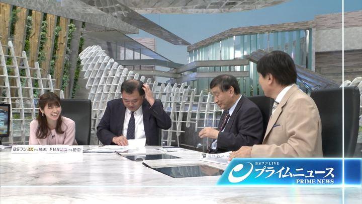 2019年06月25日竹内友佳の画像06枚目
