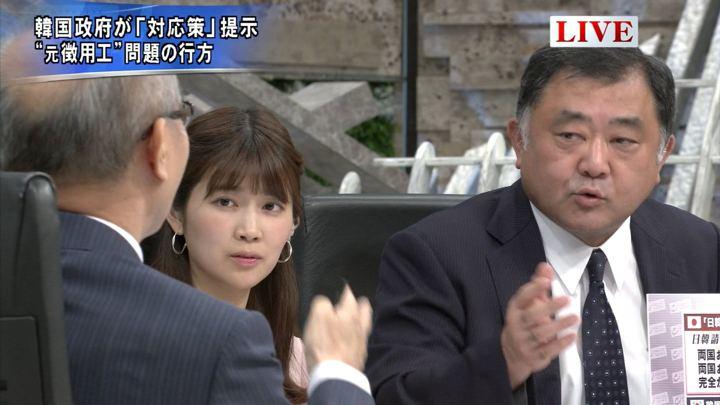 2019年06月25日竹内友佳の画像07枚目