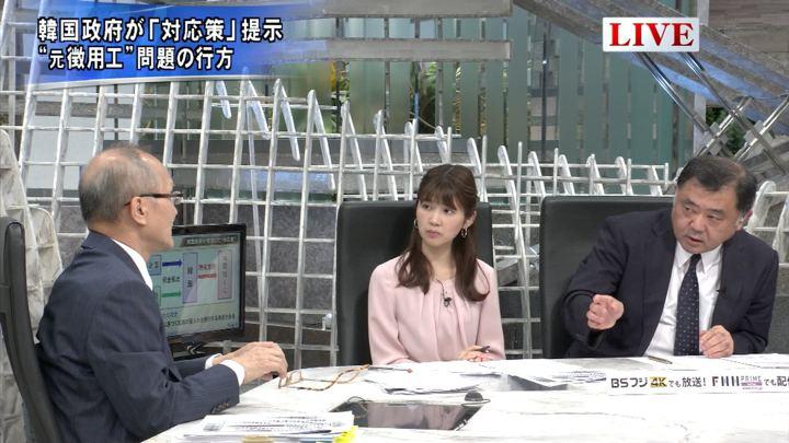 2019年06月25日竹内友佳の画像08枚目