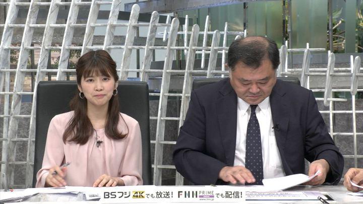 2019年06月25日竹内友佳の画像09枚目