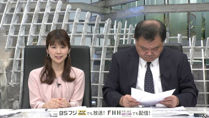 2019年06月25日竹内友佳の画像10枚目