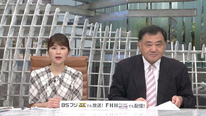 2019年06月26日竹内友佳の画像01枚目