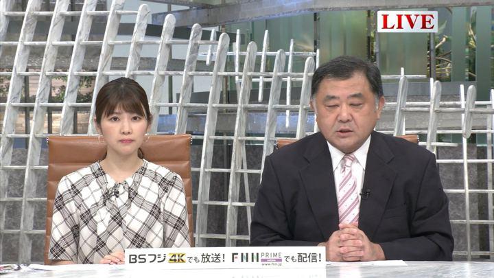 2019年06月26日竹内友佳の画像02枚目