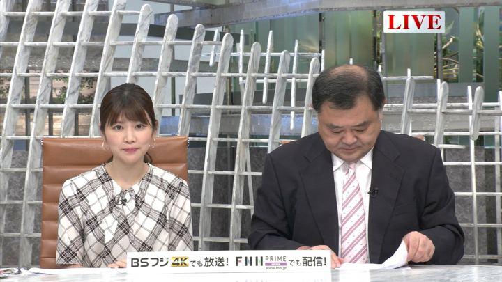 2019年06月26日竹内友佳の画像03枚目