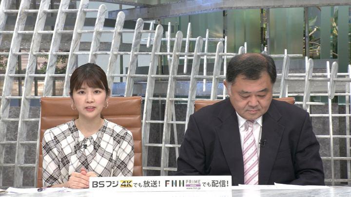 2019年06月26日竹内友佳の画像04枚目