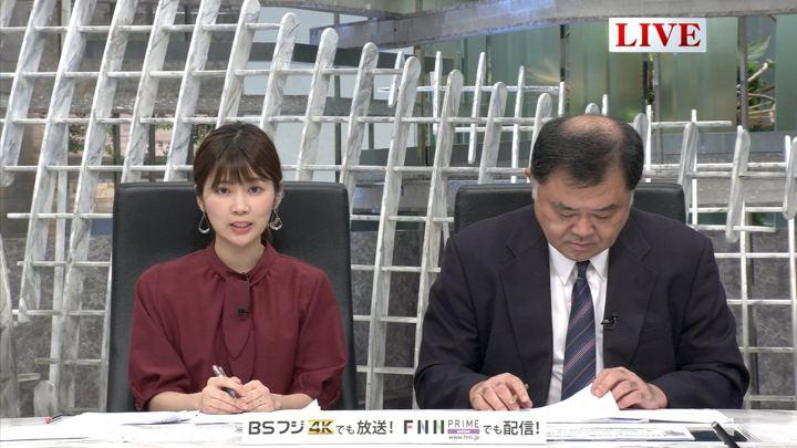 2019年07月01日竹内友佳の画像04枚目