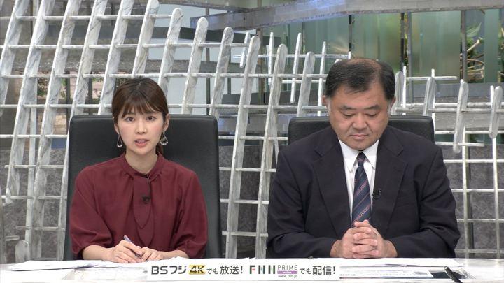 2019年07月01日竹内友佳の画像05枚目