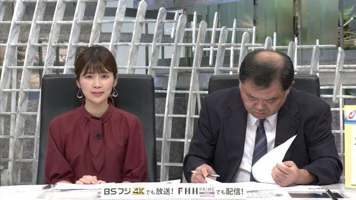 2019年07月01日竹内友佳の画像07枚目