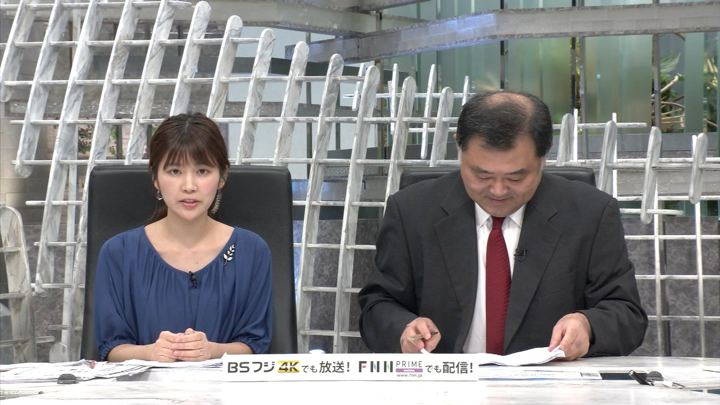 2019年07月02日竹内友佳の画像01枚目