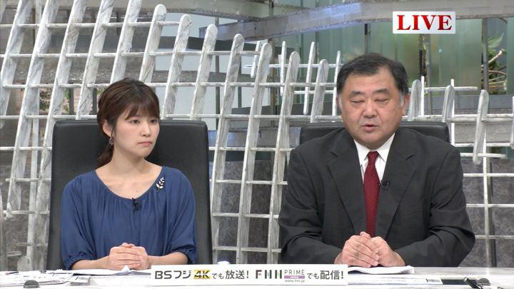 2019年07月02日竹内友佳の画像03枚目