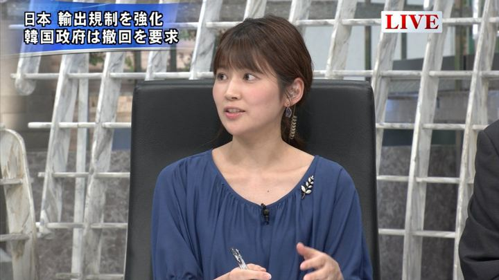 2019年07月02日竹内友佳の画像06枚目