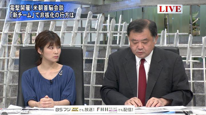 2019年07月02日竹内友佳の画像08枚目