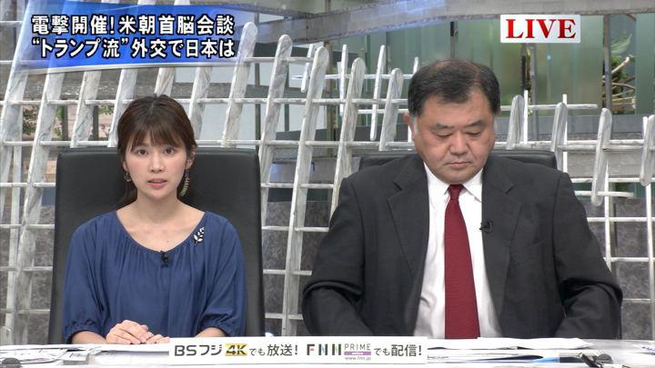 2019年07月02日竹内友佳の画像10枚目
