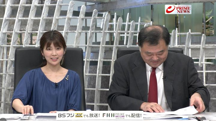2019年07月02日竹内友佳の画像11枚目