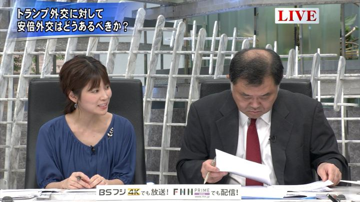 2019年07月02日竹内友佳の画像12枚目