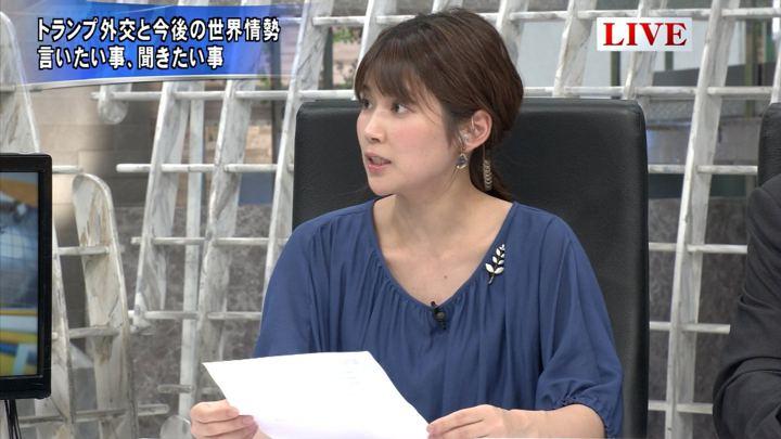 2019年07月02日竹内友佳の画像14枚目