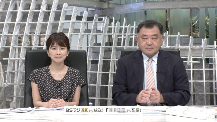 2019年07月03日竹内友佳の画像01枚目