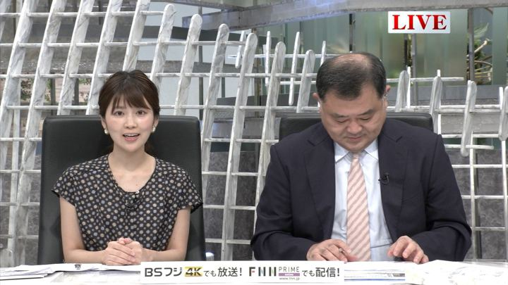 2019年07月03日竹内友佳の画像02枚目