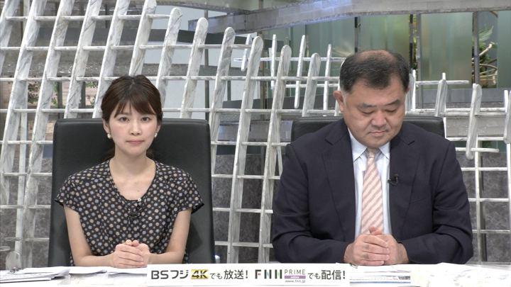 2019年07月03日竹内友佳の画像03枚目