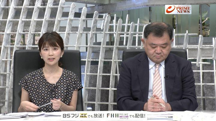 2019年07月03日竹内友佳の画像04枚目