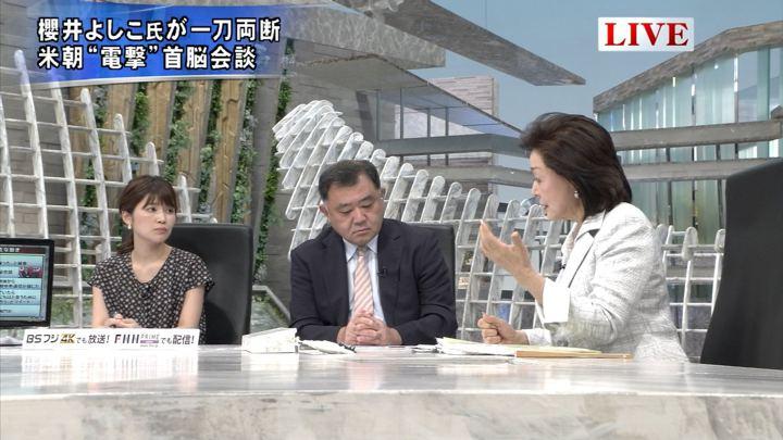 2019年07月03日竹内友佳の画像05枚目