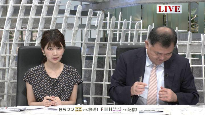 2019年07月03日竹内友佳の画像06枚目