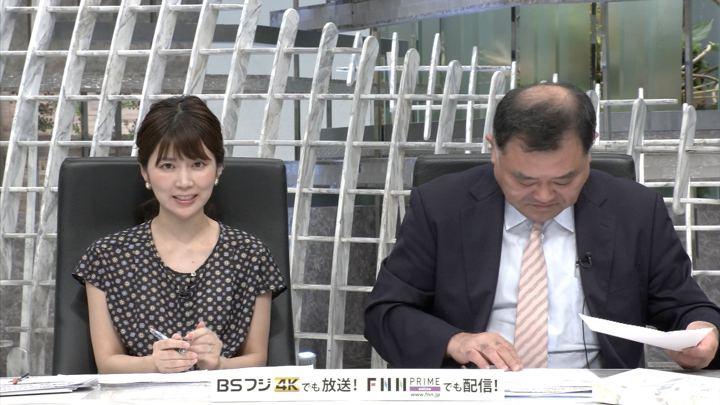 2019年07月03日竹内友佳の画像08枚目