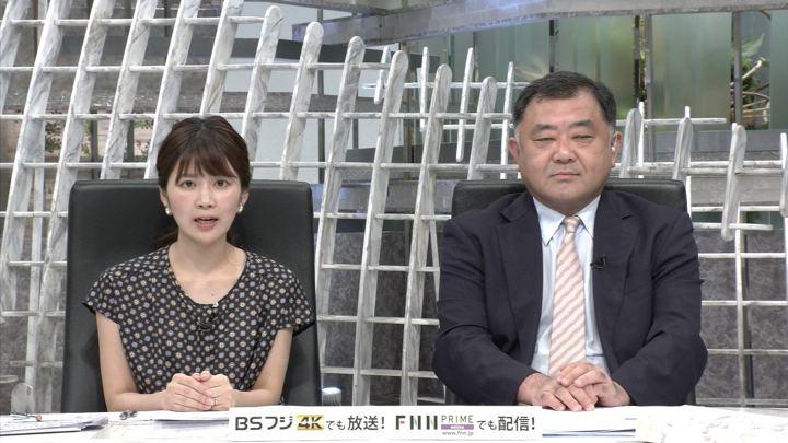 2019年07月03日竹内友佳の画像09枚目