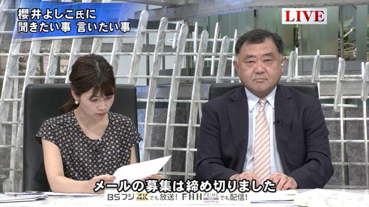 2019年07月03日竹内友佳の画像10枚目